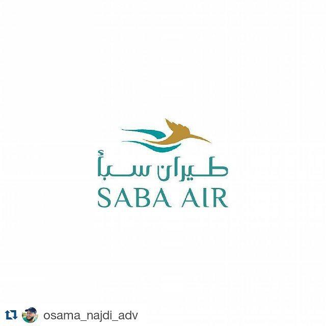 saba Air Line Logo