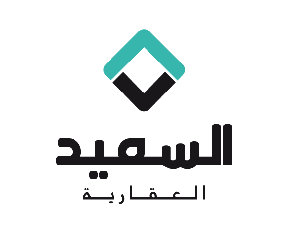 saeed-real-estate-logo-design-saudi