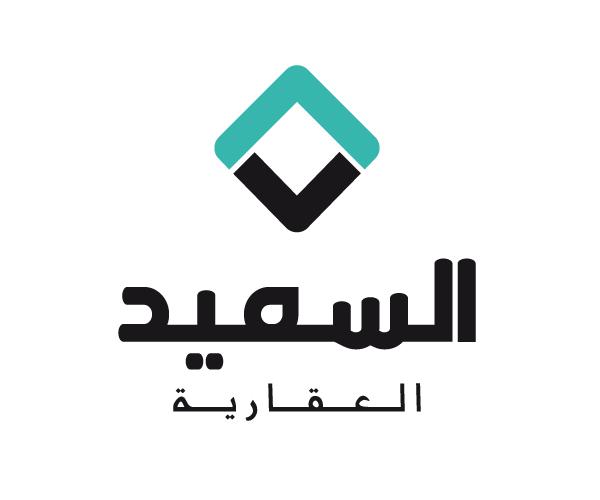 saeed-real-estates-logo-design-in-saudi-arabia
