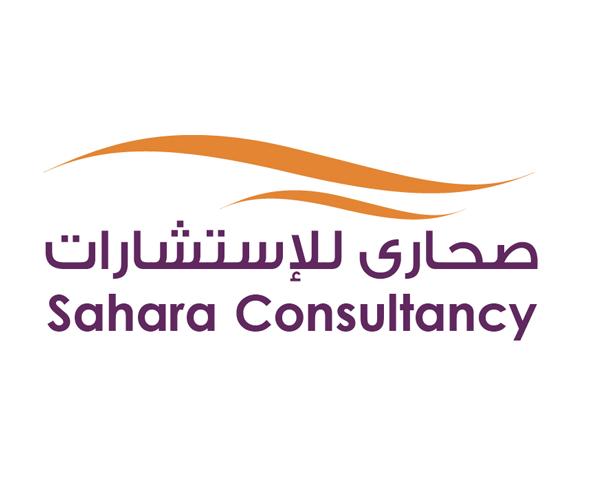 sahara-consultancy-logo-saudi-arabia