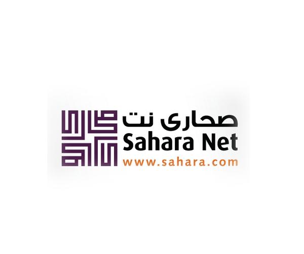 sahara-net-logo-design-download-free