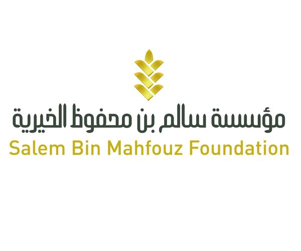 salem-bin-mahfouz-logo-design