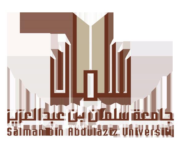 salman-bin-abdulaziz-university-logo