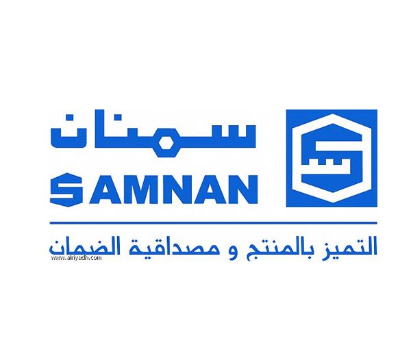 samnan-logo-design-in-arabic-saudi-arabia