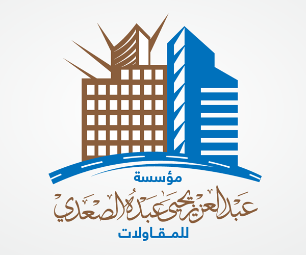 saudi-arabia-real-estate-logos