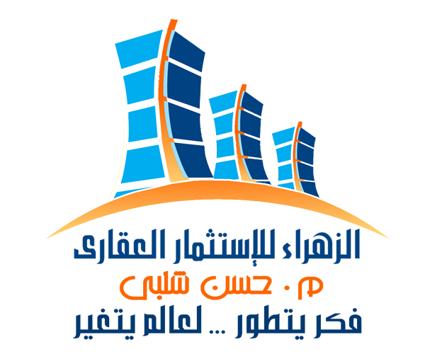 saudi-arabia-real-estates-logo-design