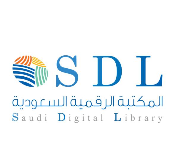 saudi-digital-library-logo-design