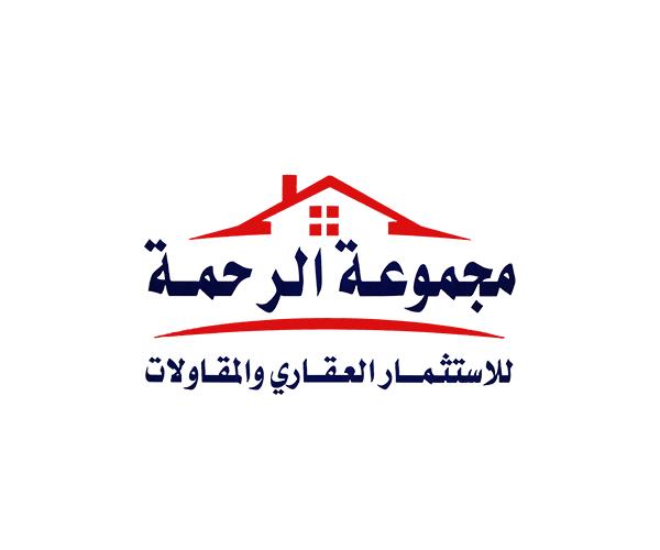 saudi-real-estates-logo-design