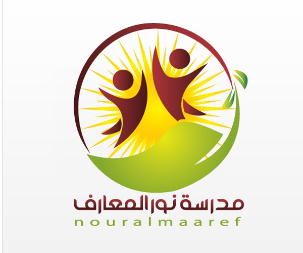school-logo-design-in-arabic