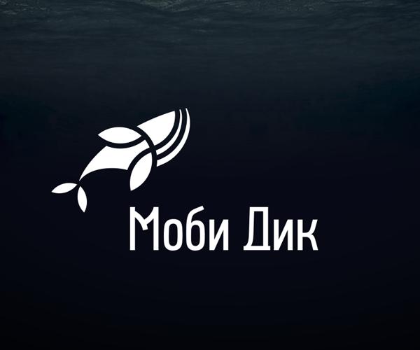 seafood-restaurant-logo-designer