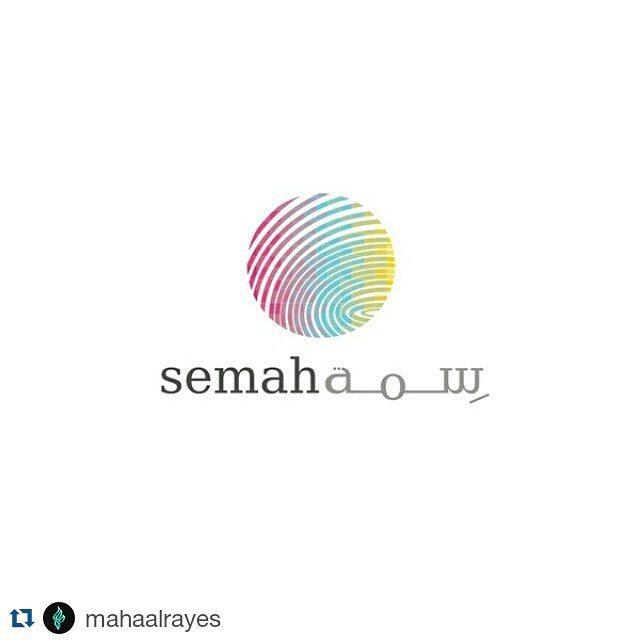 semah Logo