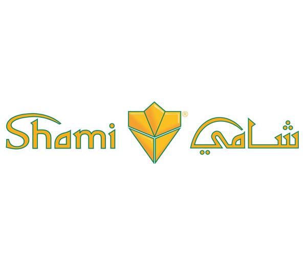 shami-logo-design-restaurant-saudi