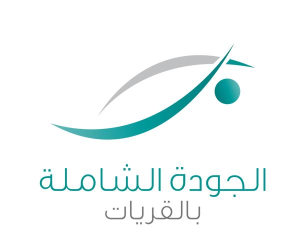 simple-arabic-text-logo-design