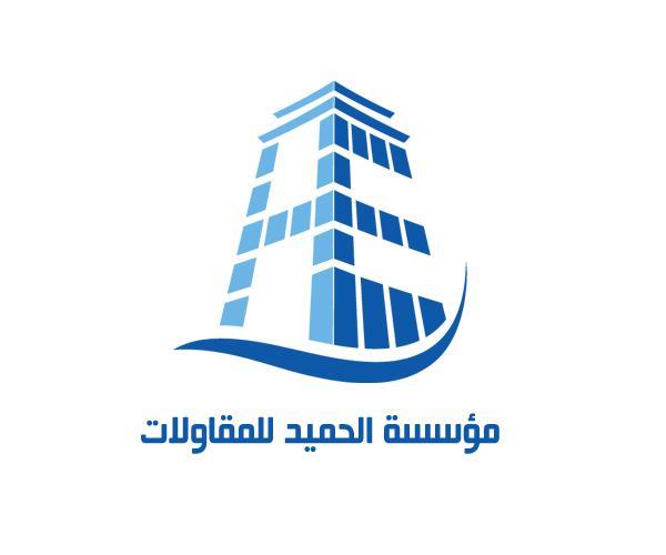 small-company-logo-design-in-arabic
