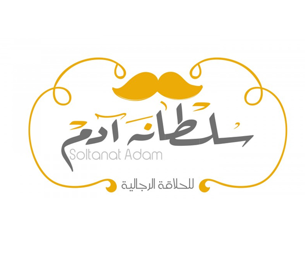 soltanat-adam-logo-design
