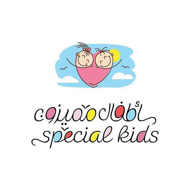 speciae Bids Logo