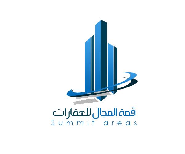 summit-areas-logo-designer
