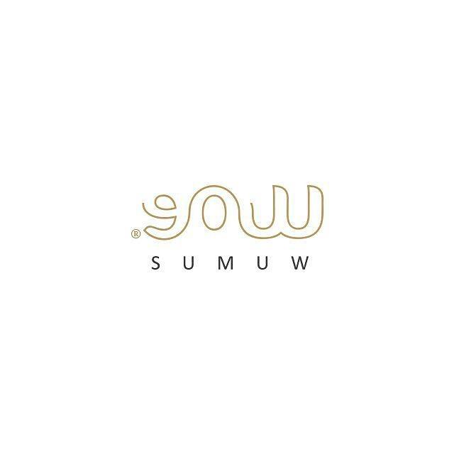 sumuw Arabic Logo