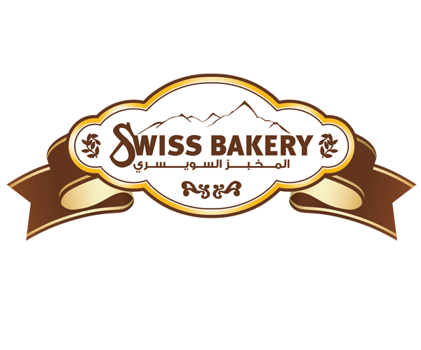 swiss-bakery-logo-design