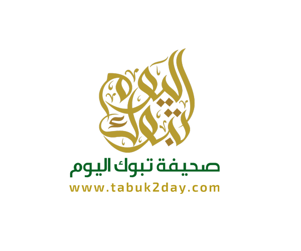 tabuk2day-logo-for-website-in-arabic-calligraphy