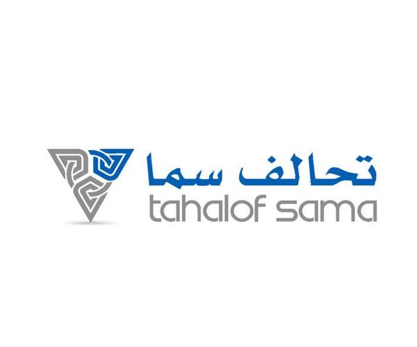 tahalof-sama-logo-in-arabic