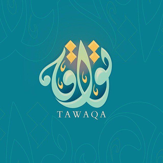 tawaqa Logo
