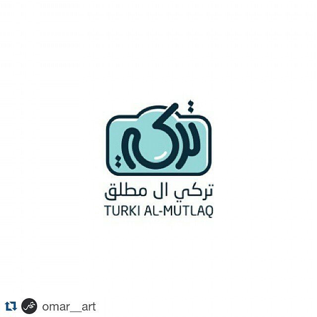 turki Al Mutlaq Arabic Logo