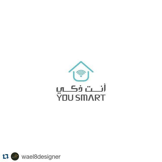 you Smart Logo In Arabic