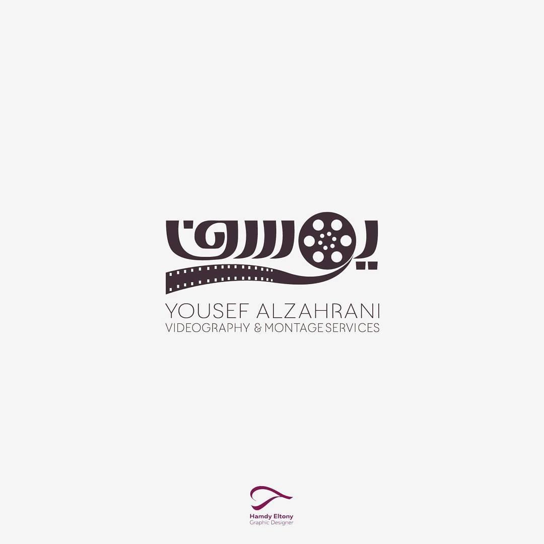 yousef Videography Logo Deisgn Arabic