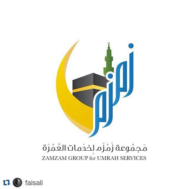 zamzam Humarah Group Logo