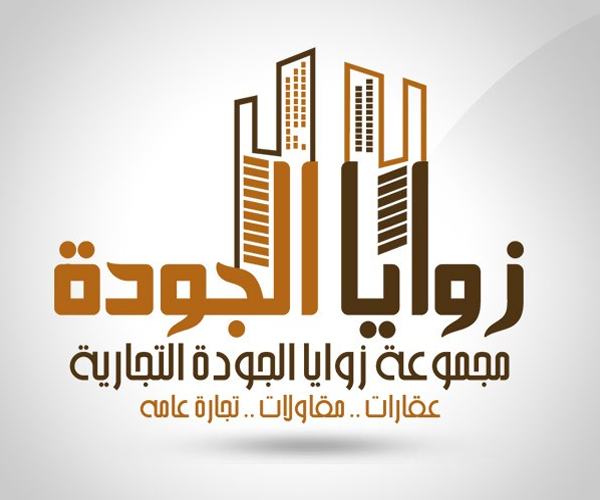 zawiya-al-jodaha-real-estates-arabic-logo