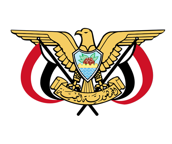 Yemen-creative-eagle-logo-design