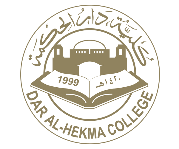 dar-al-hekma-college-logo-design