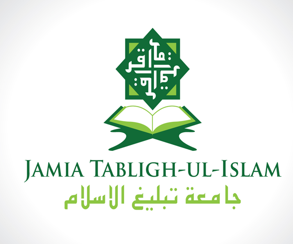 jamia-logo-design