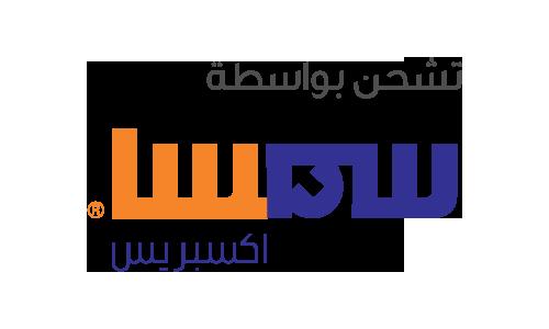 smsa-arabic-logo-download-png