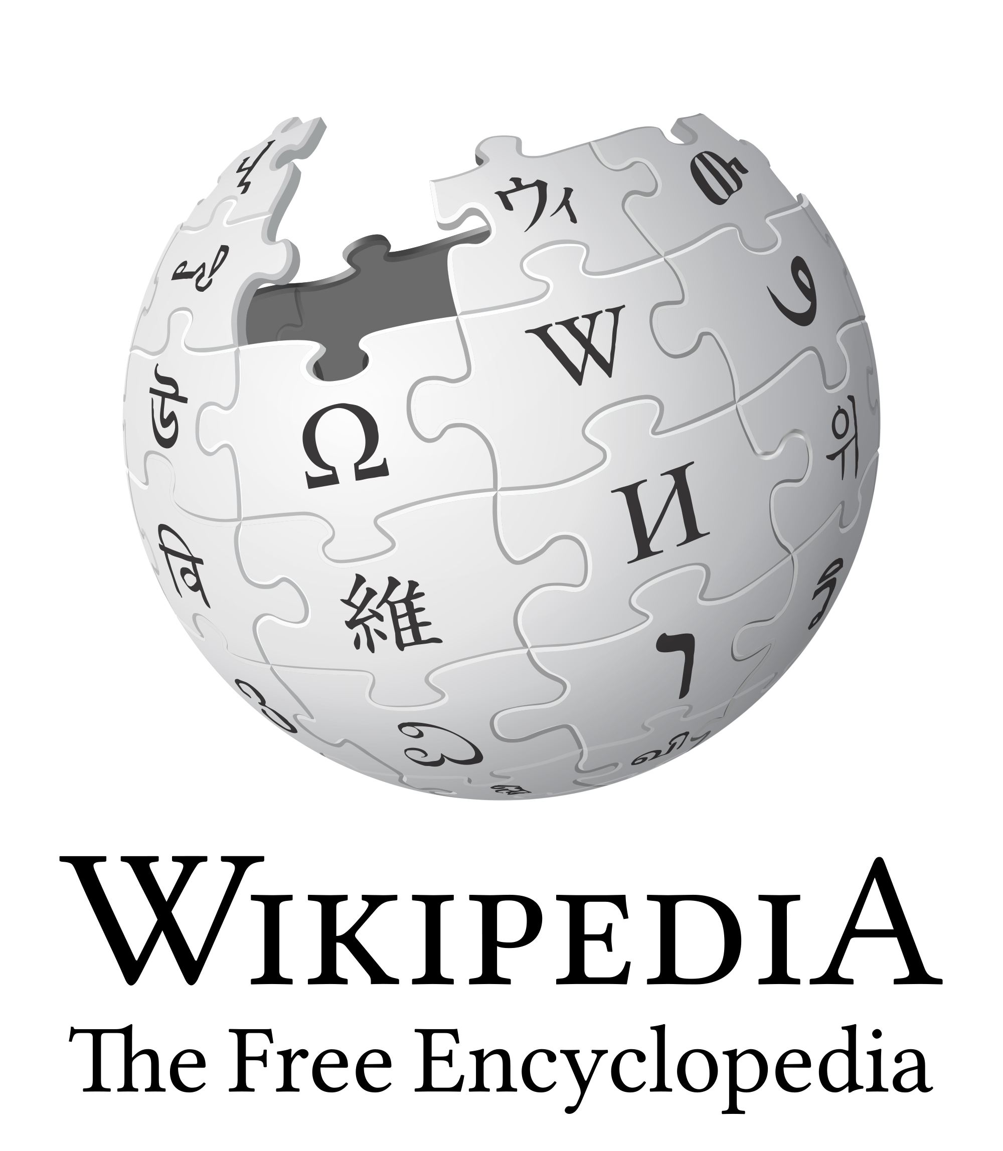 wikipedia-logo-Transparent-Background